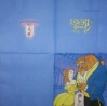0290 Disney Princess Belle Beauty & Beast Serviette