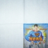 2946 Superman Serviette