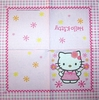 4034 Hello Kitty Serviette