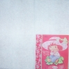 0567 Emily Erdbeer Strawberry Shortcake Serviette