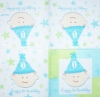 0632 Baby Geburtstag Birthday Boy Serviette
