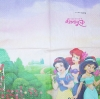 1194 Disney Princess Snow White Arielle Jasmin Serviette