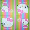 2075 Hello Kitty Serviette