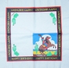 2085 Cowboy Western Birthday Serviette