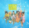 2906 High School Musical Serviette