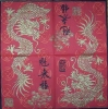 3751 Asia Drachen Dragon gold Serviette
