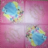 4153 Disney Princess Serviette