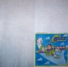 4290 Toy Story Serviette