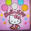 5458 Hello Kitty Serviette