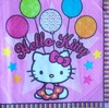 5702 Hello Kitty Serviette