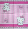 5763 Charmmy Kitty Serviette