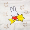 5768 Miffy Serviette